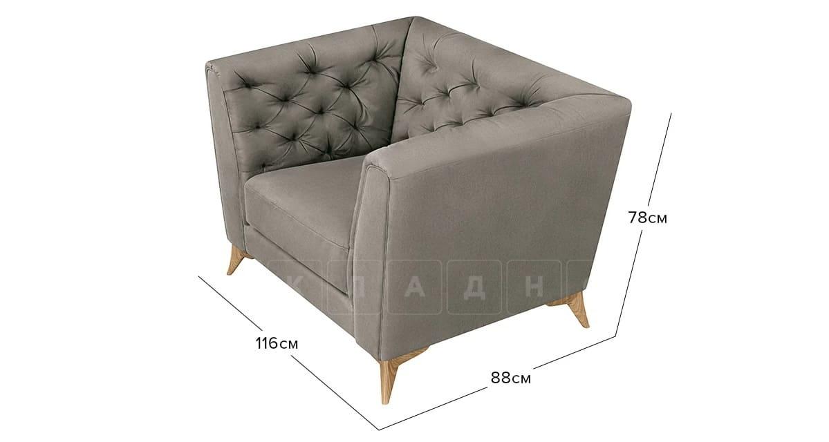 Кресло Честер на ножках серый фото 3 | интернет-магазин Складно
