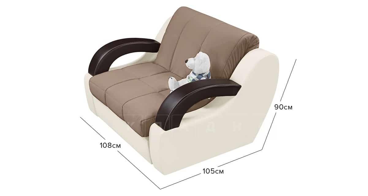 Кресло со спальным местом Мадрид коричневый фото 8 | интернет-магазин Складно