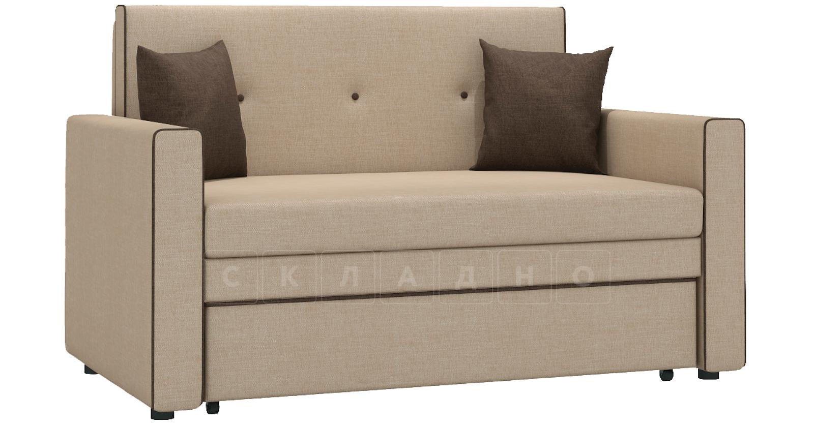 Диван-кровать Найс 120 бежевый ТД 111 фото 1 | интернет-магазин Складно