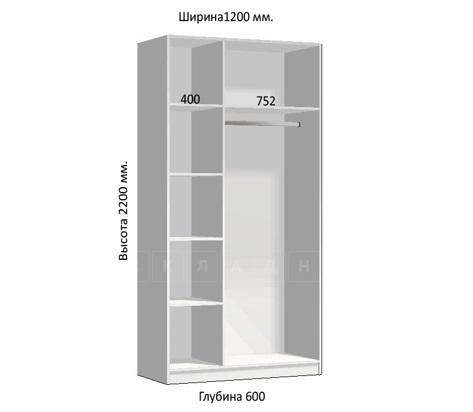 Шкаф-купе Комфорт ширина 120см, модель 1204 фото 1 | интернет-магазин Складно