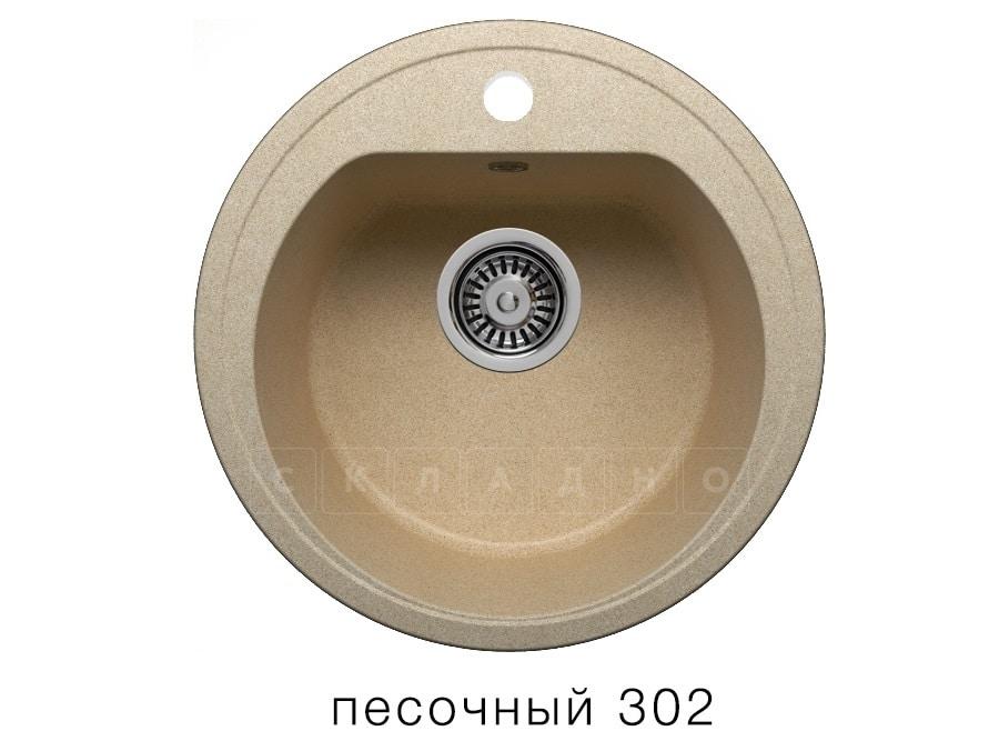 Кухонная мойка POLYGRAN F-05 из искусственного камня D45 см фото 1   интернет-магазин Складно