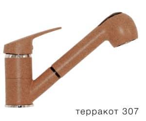 Смеситель кухонный Низкая лейка в цвет мойки Polygran 4800 рублей, фото 8 | интернет-магазин Складно