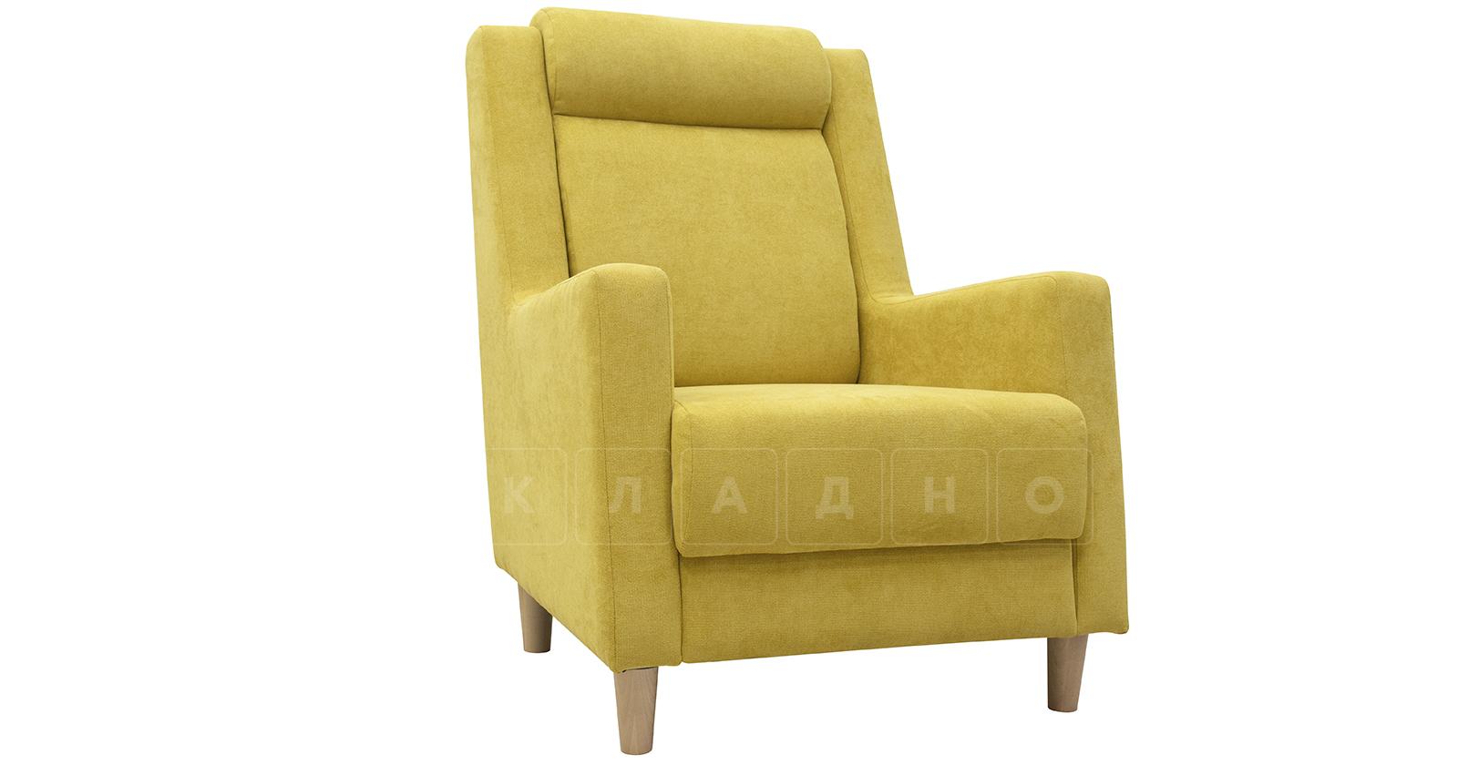 Кресло для отдыха Дарвин горчичный фото 2   интернет-магазин Складно