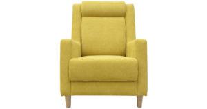 Кресло для отдыха Дарвин горчичный  14670  рублей, фото 1   интернет-магазин Складно