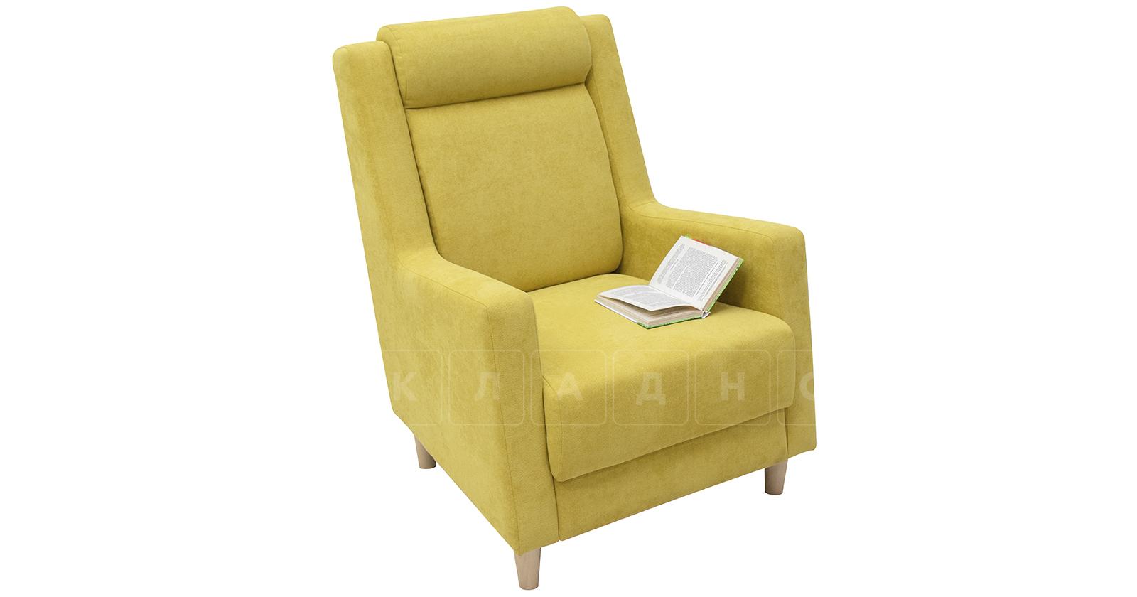 Кресло для отдыха Дарвин горчичный фото 5   интернет-магазин Складно
