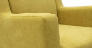 Кресло для отдыха Дарвин горчичный 14670 рублей, фото 7   интернет-магазин Складно