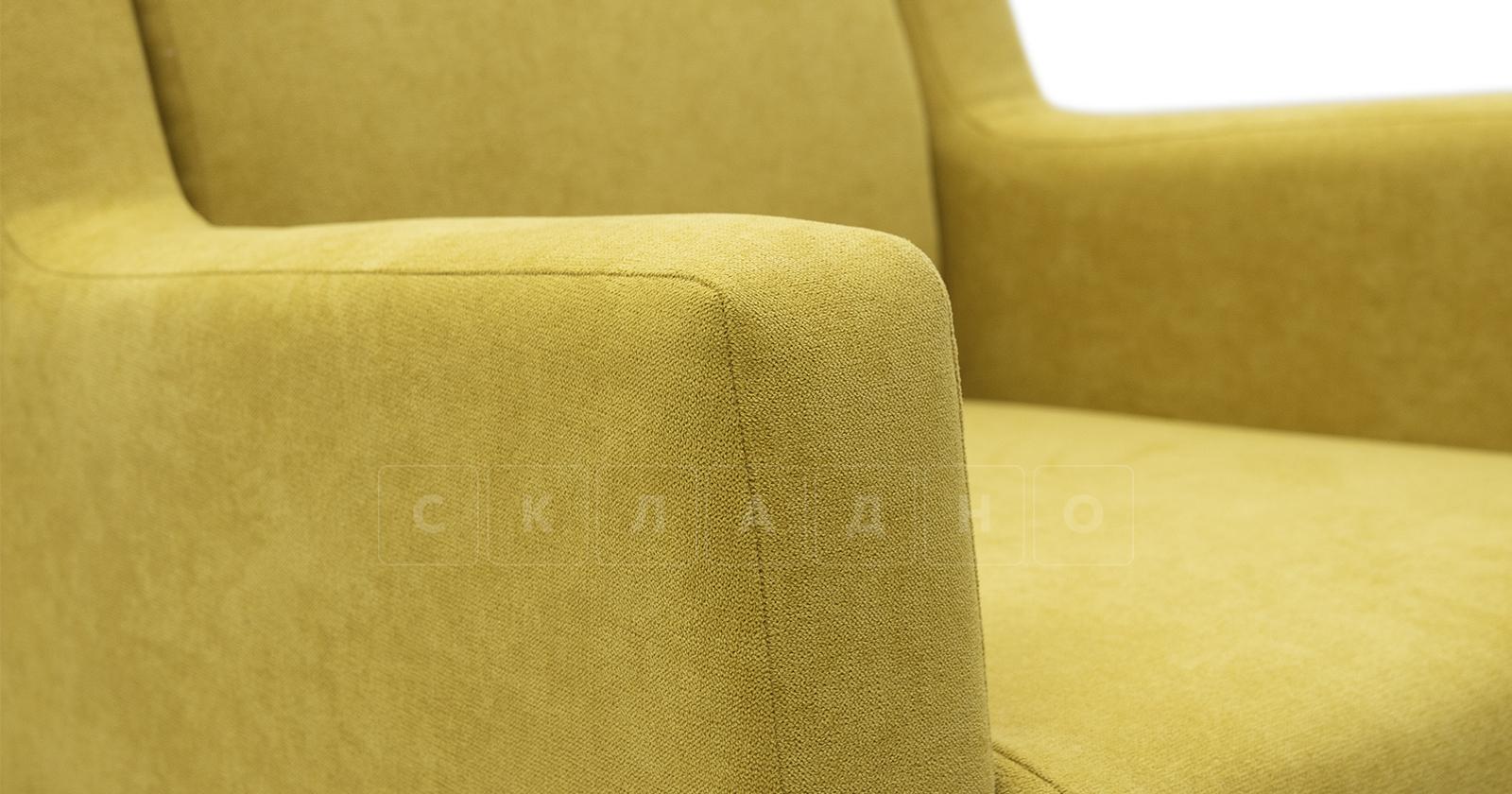 Кресло для отдыха Дарвин горчичный фото 7   интернет-магазин Складно