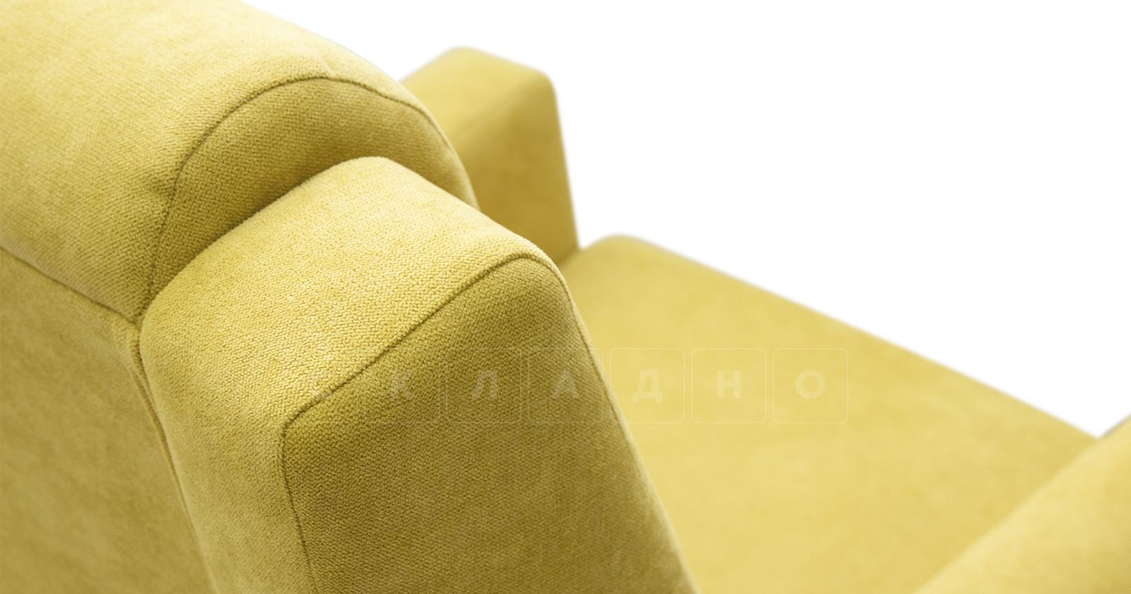 Кресло для отдыха Дарвин горчичный фото 9   интернет-магазин Складно