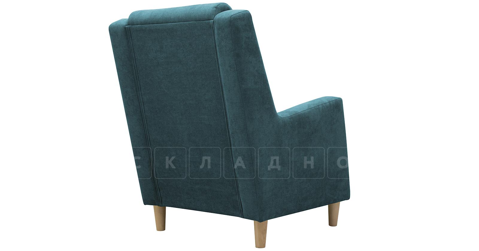 Кресло для отдыха Дарвин бирюзовый фото 4   интернет-магазин Складно