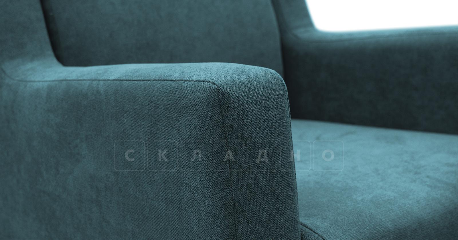Кресло для отдыха Дарвин бирюзовый фото 6   интернет-магазин Складно