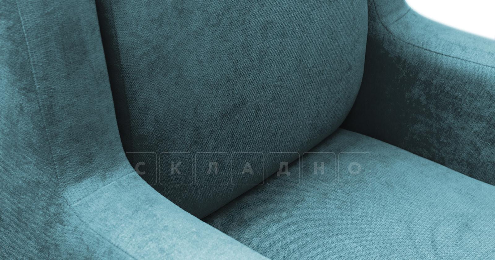 Кресло для отдыха Дарвин бирюзовый фото 7   интернет-магазин Складно