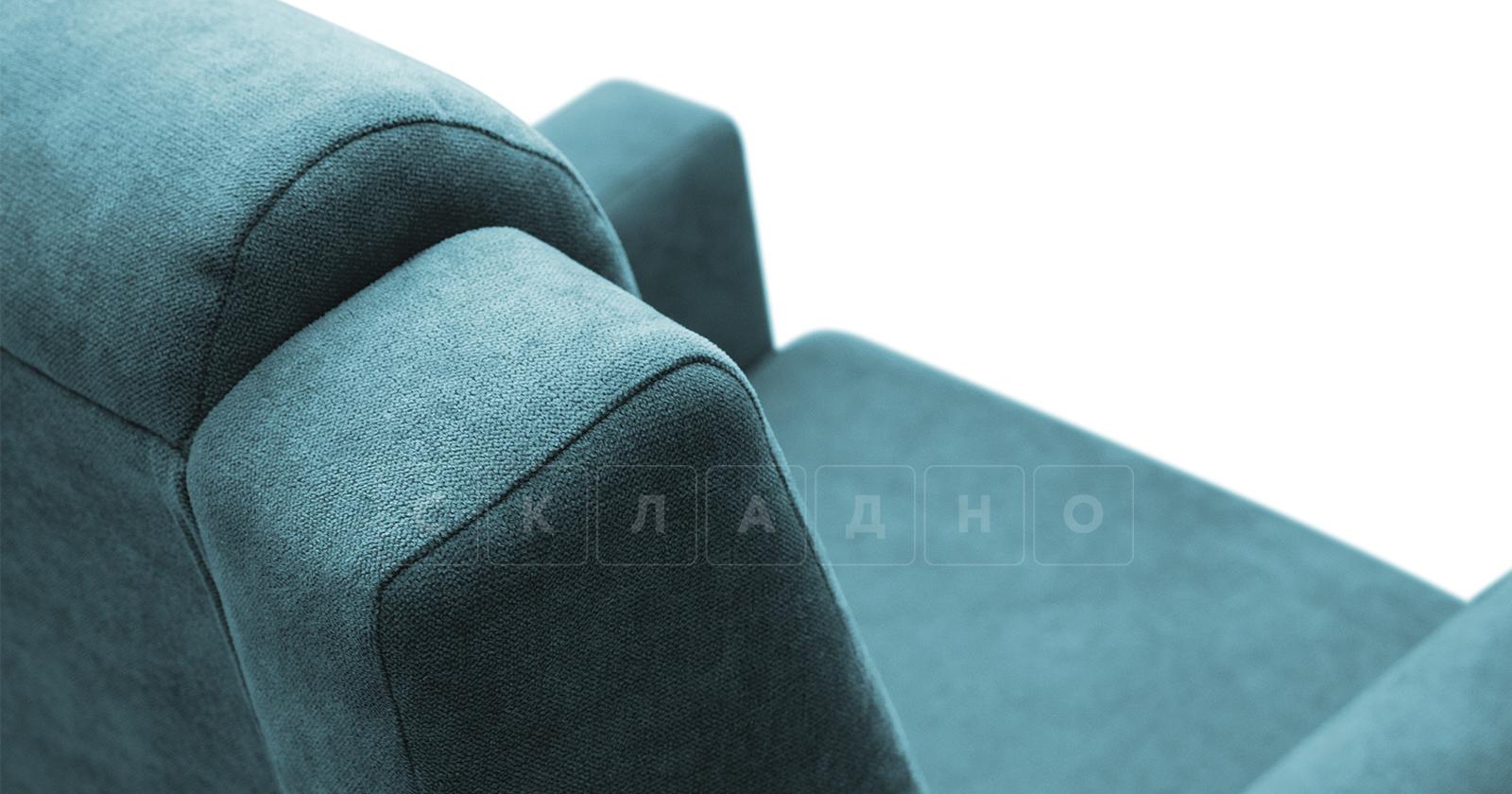 Кресло для отдыха Дарвин бирюзовый фото 8   интернет-магазин Складно