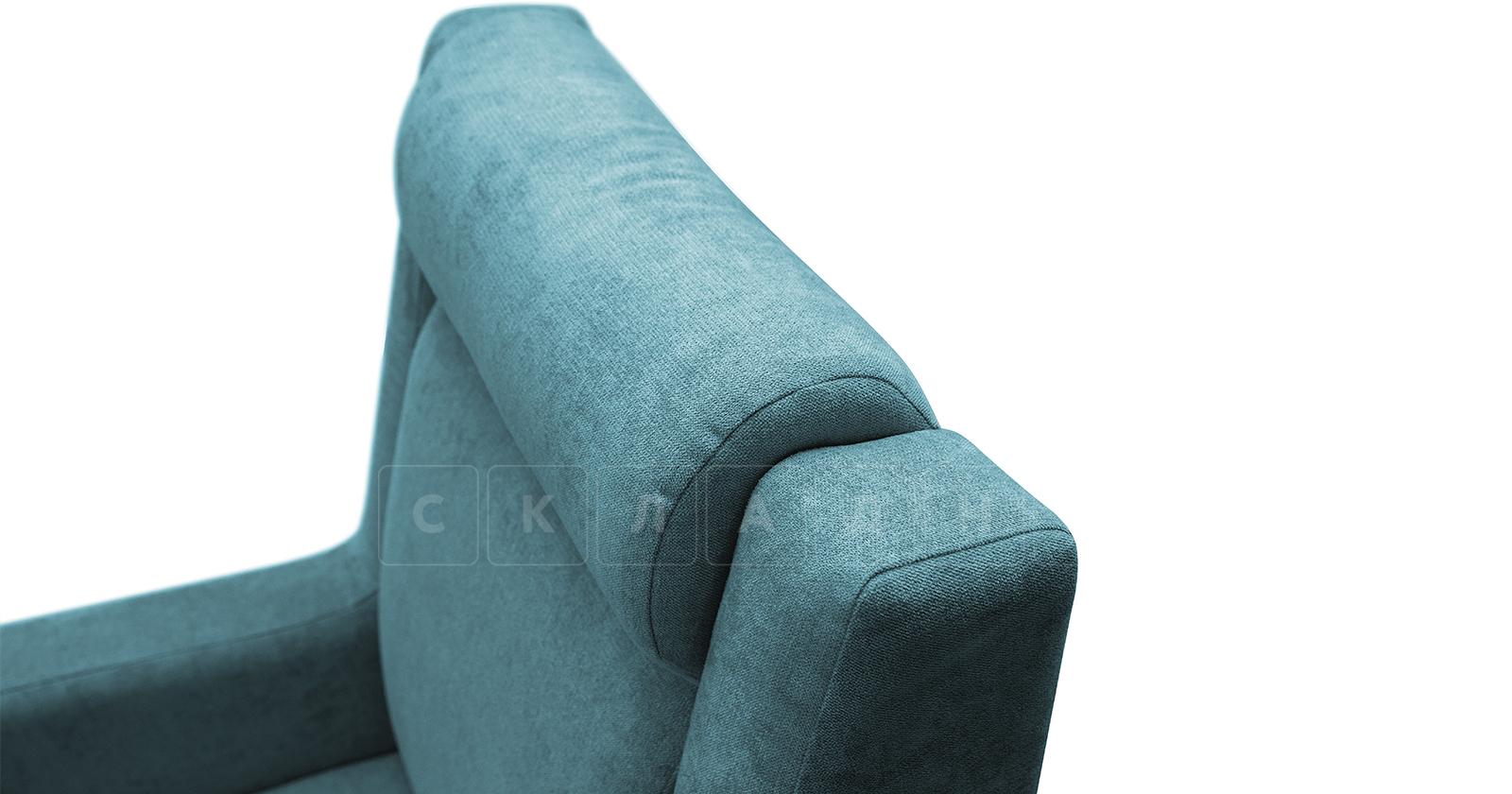 Кресло для отдыха Дарвин бирюзовый фото 9   интернет-магазин Складно