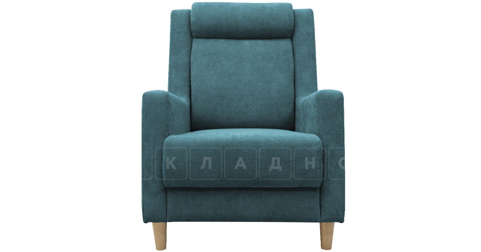 Кресло для отдыха Дарвин бирюзовый фото 2   интернет-магазин Складно
