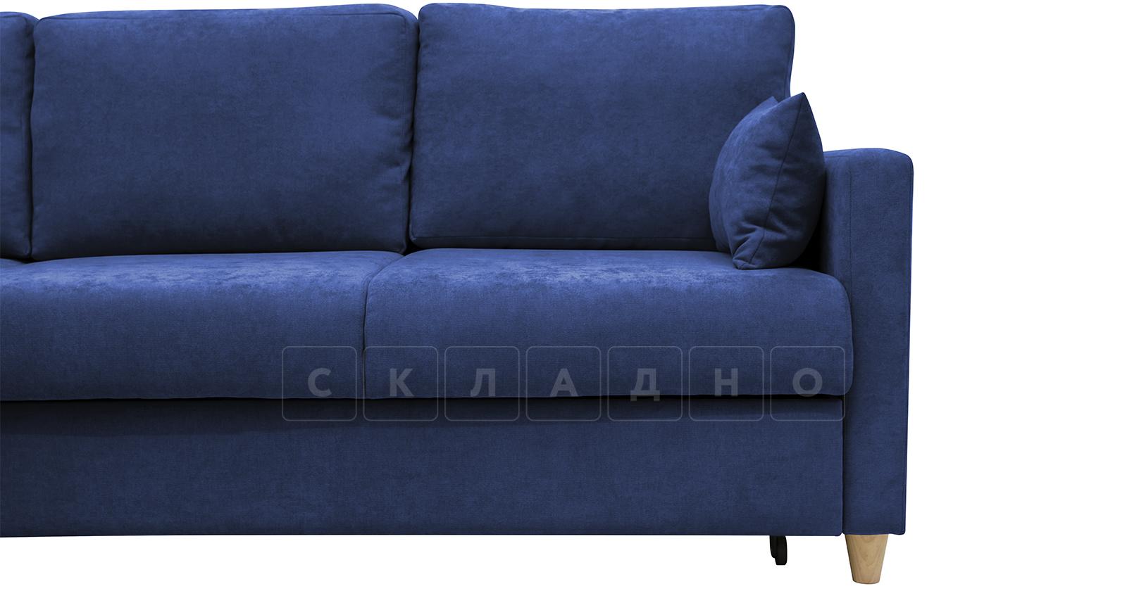 Угловой диван Дарвин темно-синий фото 12 | интернет-магазин Складно