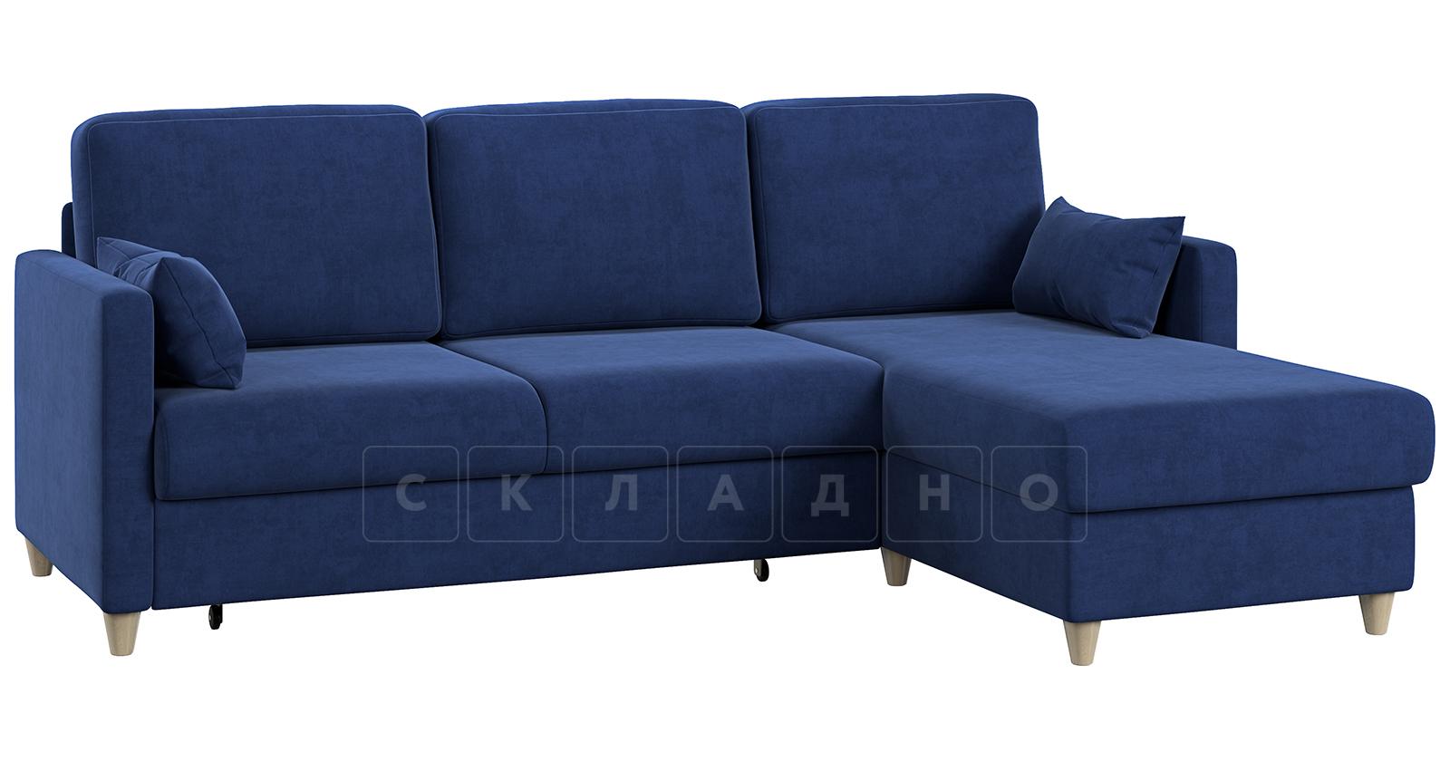 Угловой диван Дарвин темно-синий фото 16 | интернет-магазин Складно