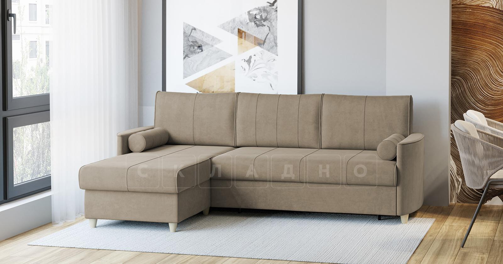 Угловой диван Лорен песочный фото 2 | интернет-магазин Складно