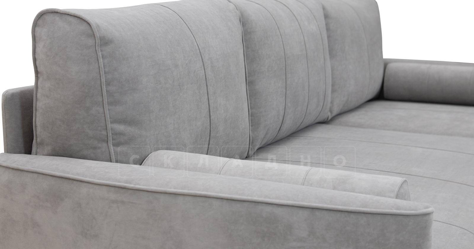 Угловой диван Лорен серебристый серый фото 12 | интернет-магазин Складно