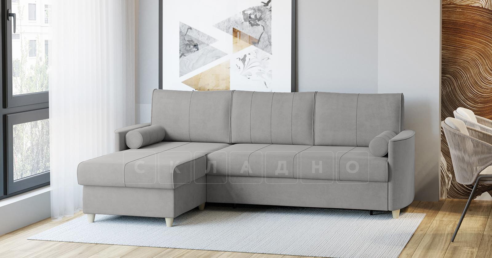 Угловой диван Лорен серебристый серый фото 15 | интернет-магазин Складно