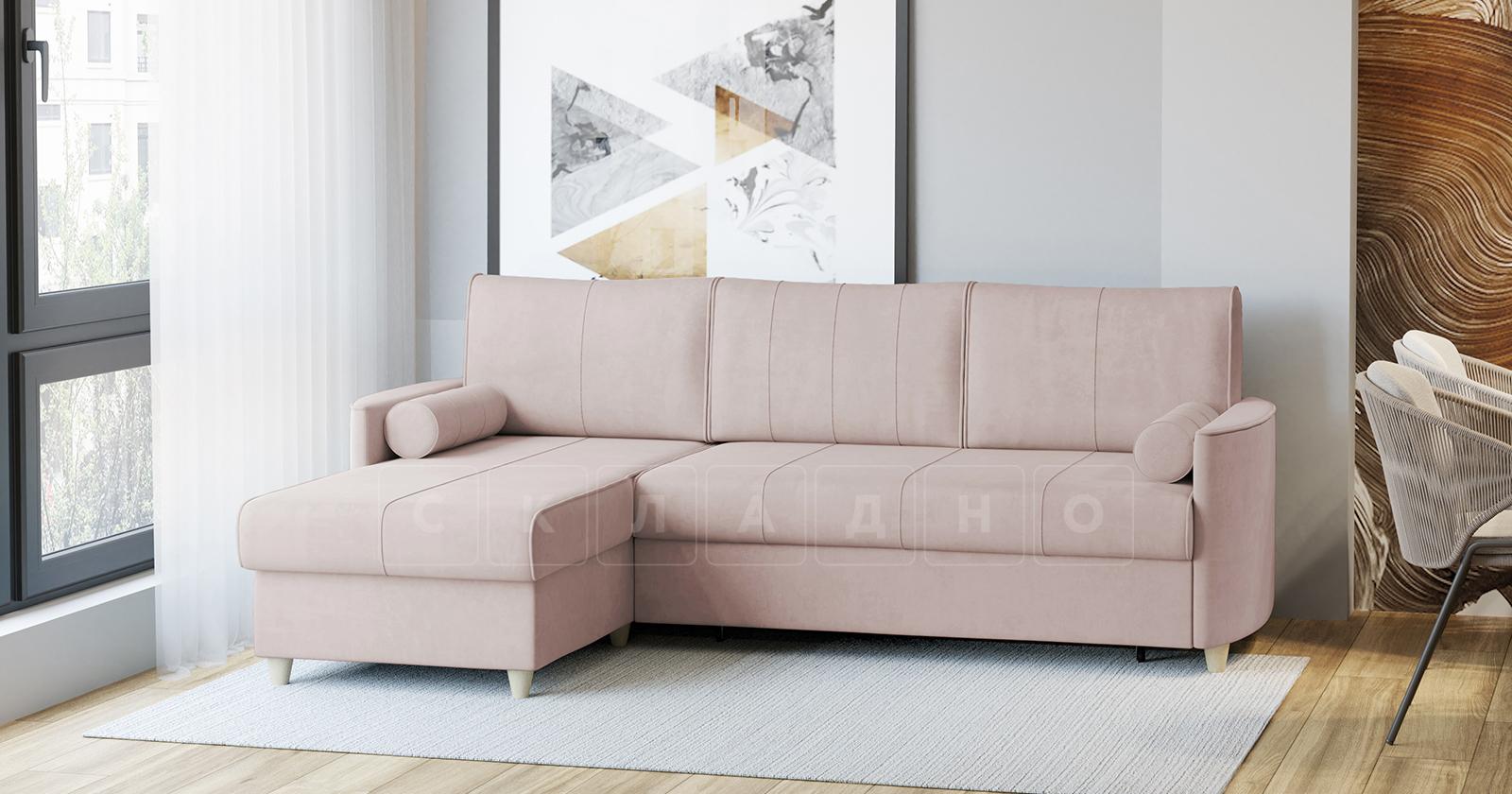 Угловой диван Лорен пудровый фото 2   интернет-магазин Складно