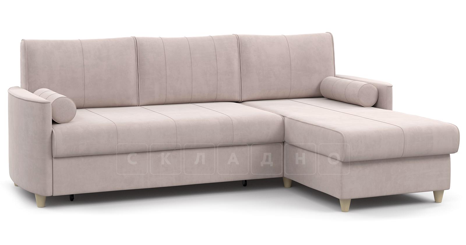 Угловой диван Лорен пудровый фото 1   интернет-магазин Складно