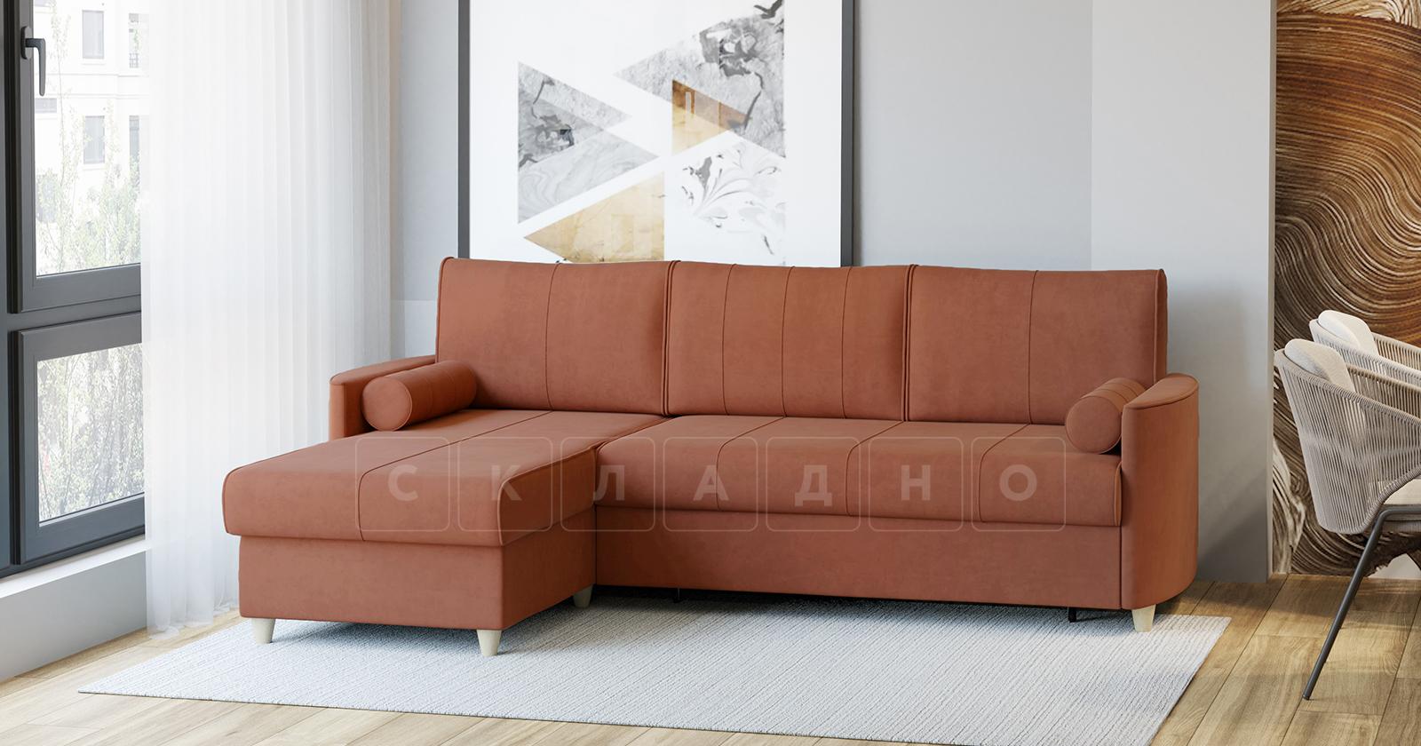 Угловой диван Лорен кирпичный фото 2   интернет-магазин Складно