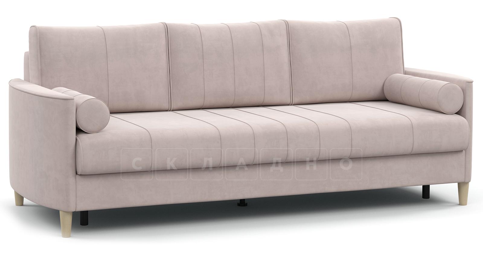 Диван-кровать Лорен пудровый фото 1   интернет-магазин Складно