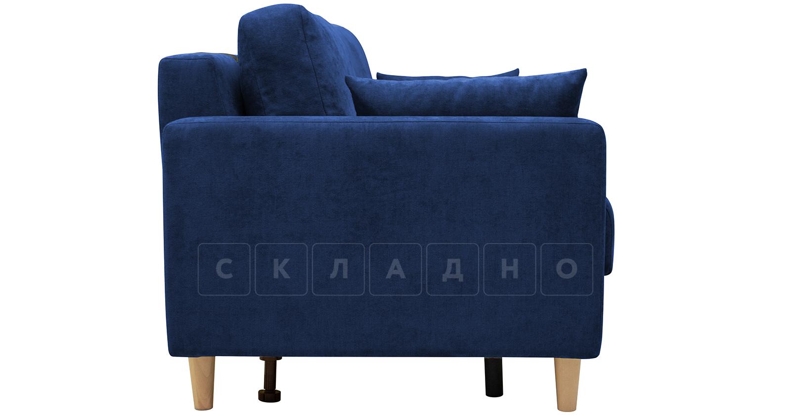 Диван еврокнижка Дарвин темно-синий фото 4   интернет-магазин Складно