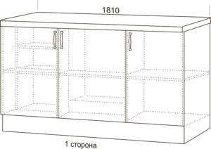Кухонный гарнитур Массив с островом 190300 рублей, фото 3 | интернет-магазин Складно