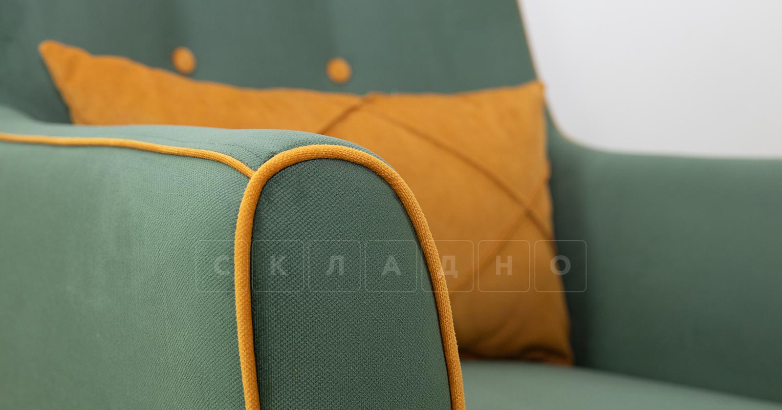 Кресло для отдыха Флэтфорд нефритовый зеленый фото 7 | интернет-магазин Складно