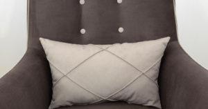 Кресло для отдыха Флэтфорд шоколад 11950 рублей, фото 10 | интернет-магазин Складно