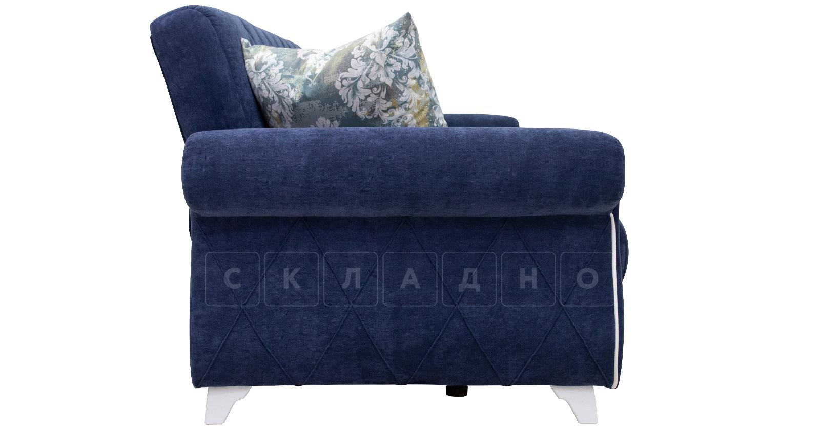 Диван-кровать Роза чернильный синий фото 4   интернет-магазин Складно