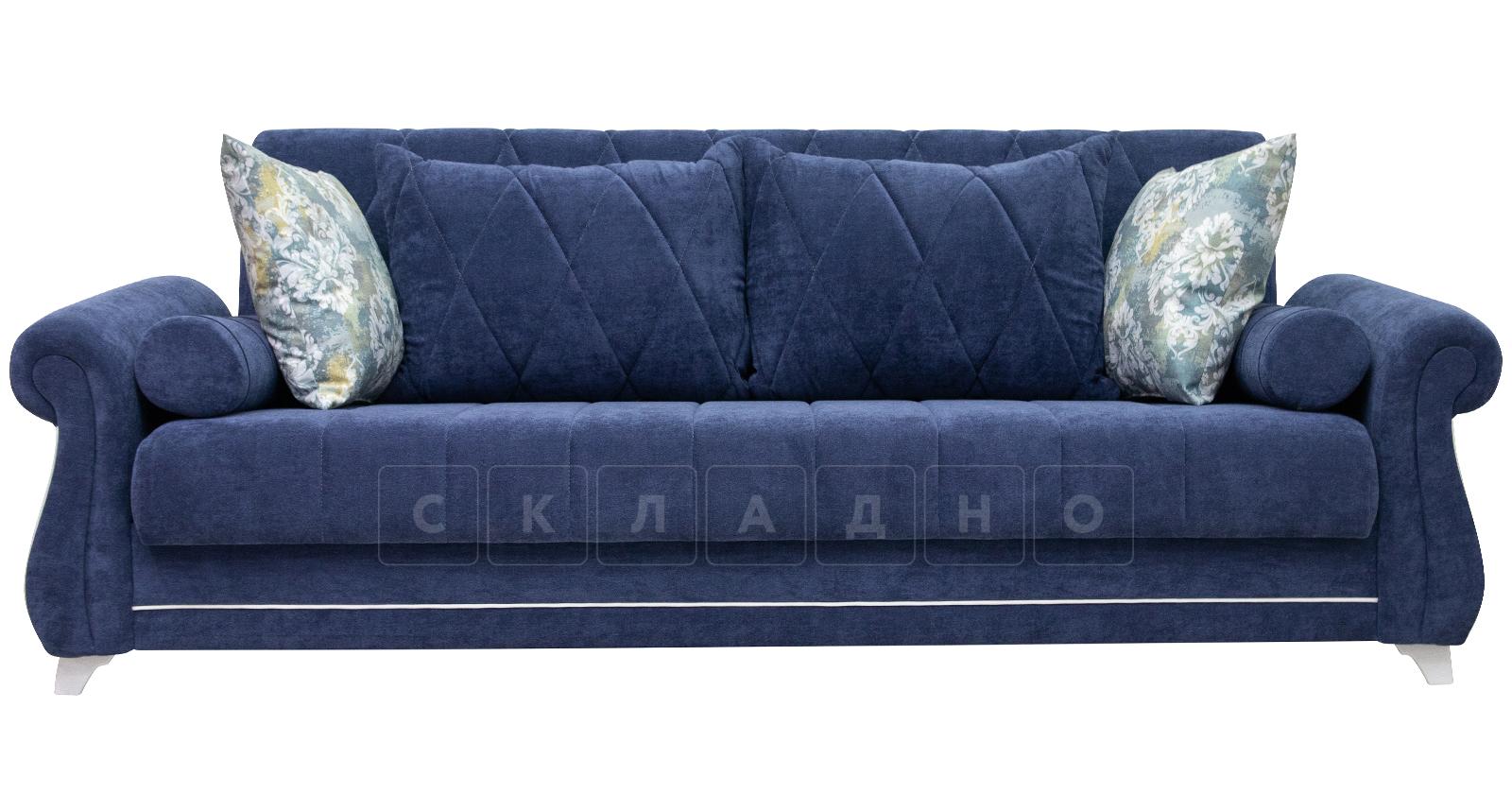 Диван-кровать Роза чернильный синий фото 2   интернет-магазин Складно