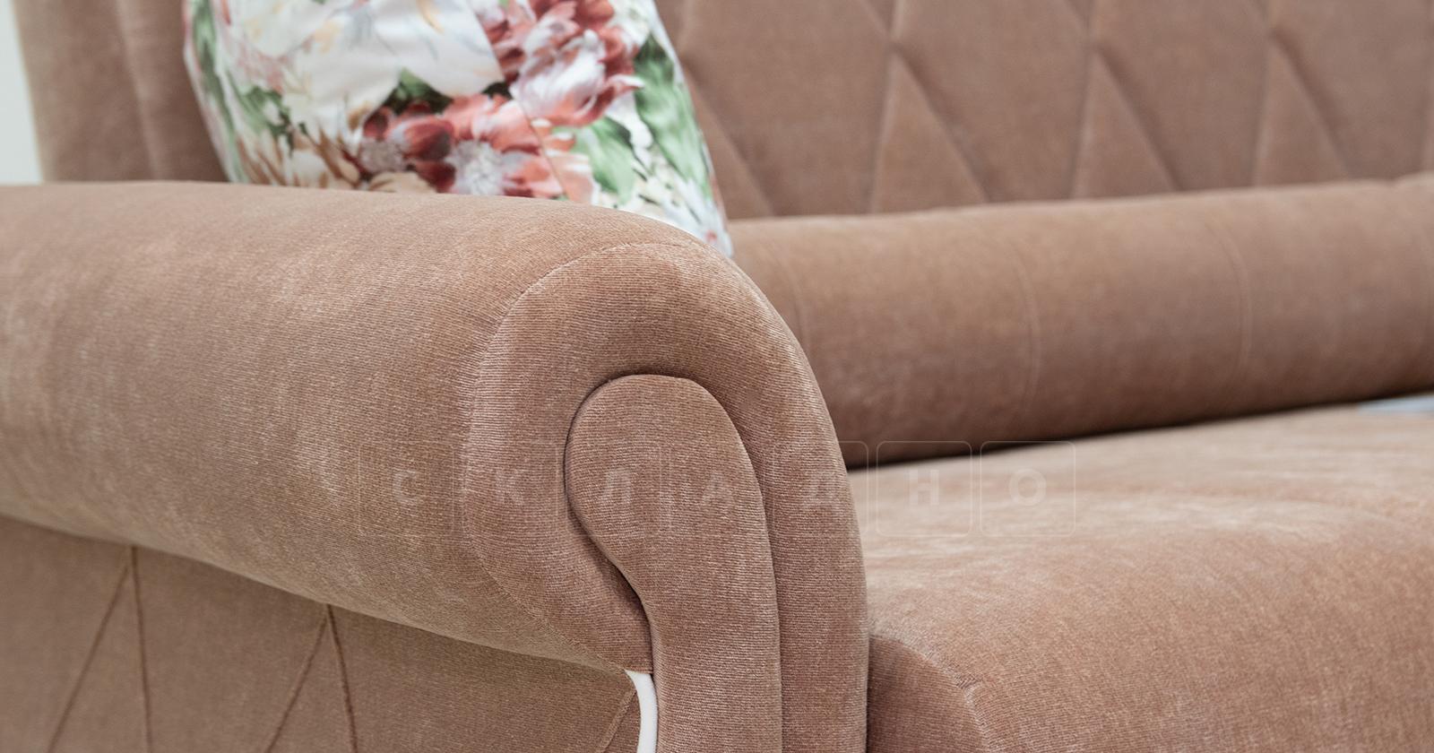 Диван-кровать Роза глиняный-коричневый фото 8   интернет-магазин Складно