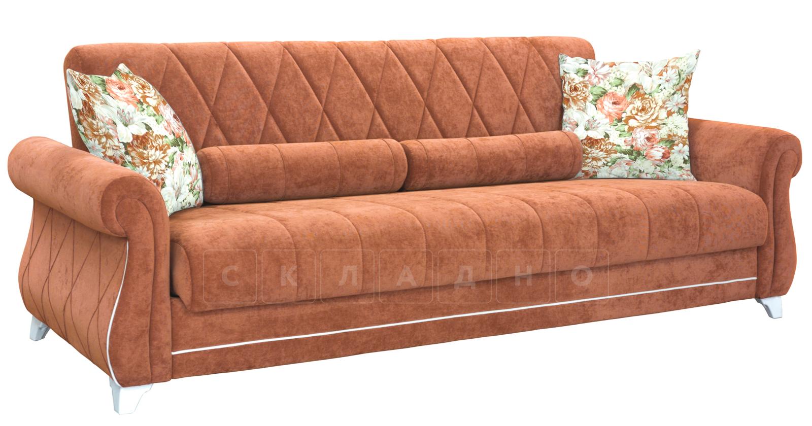 Диван-кровать Роза лососевый фото 2   интернет-магазин Складно