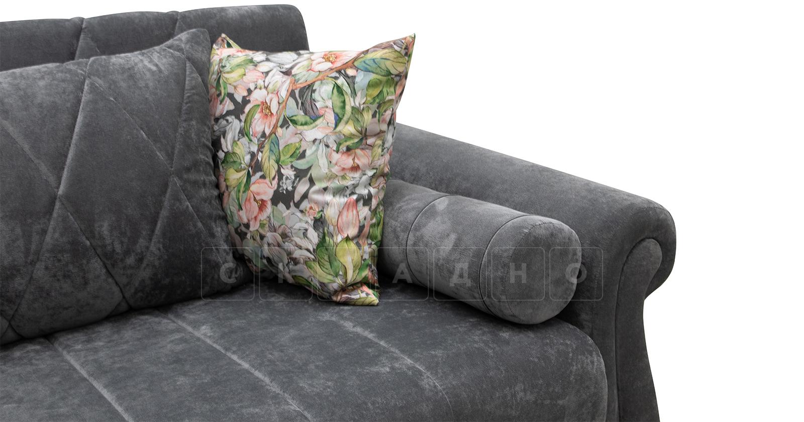 Диван-кровать Роза стальной серый фото 9   интернет-магазин Складно