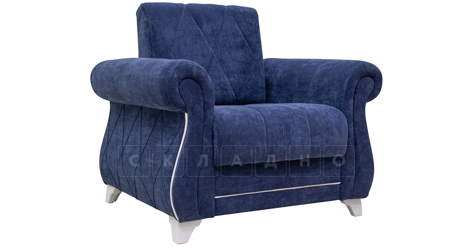 Кресло для отдыха Роза чернильный синий фото 1 | интернет-магазин Складно