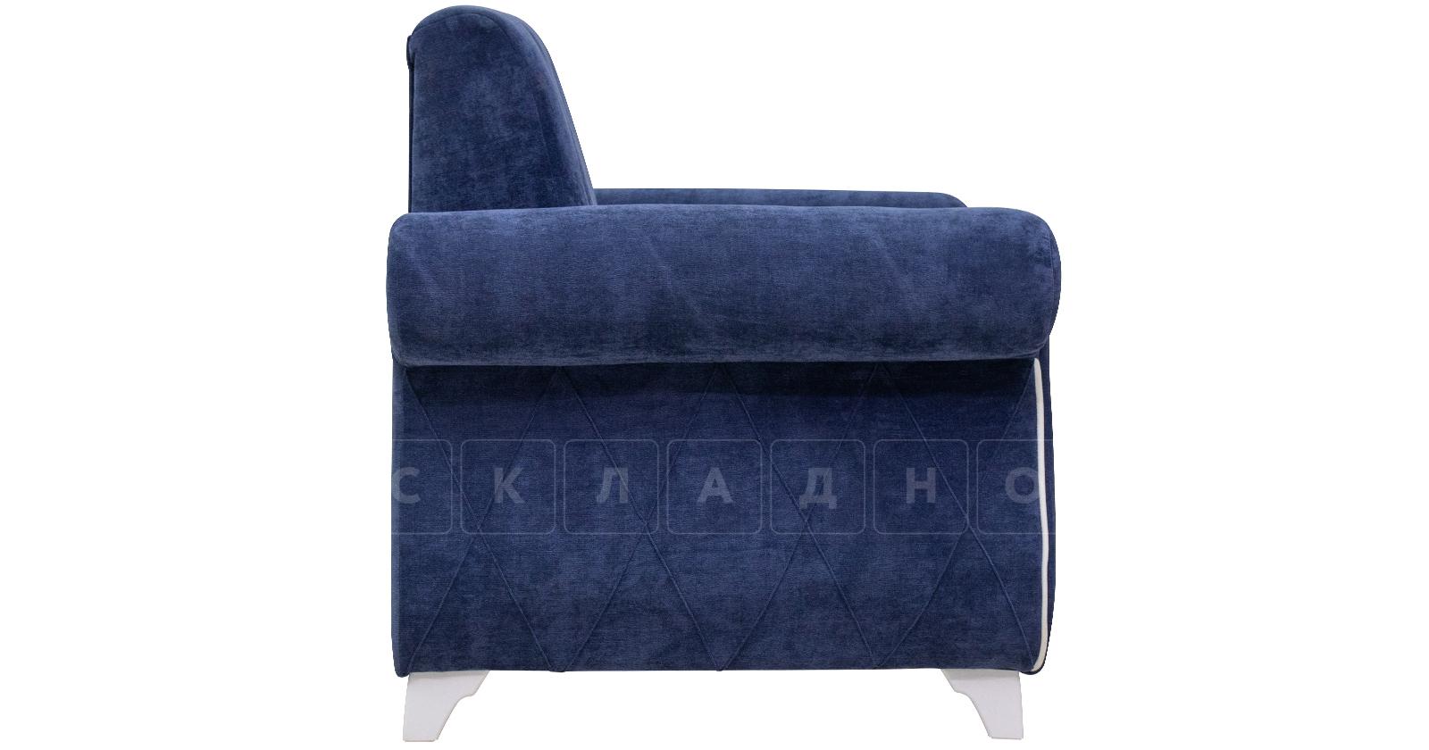 Кресло для отдыха Роза чернильный синий фото 3 | интернет-магазин Складно