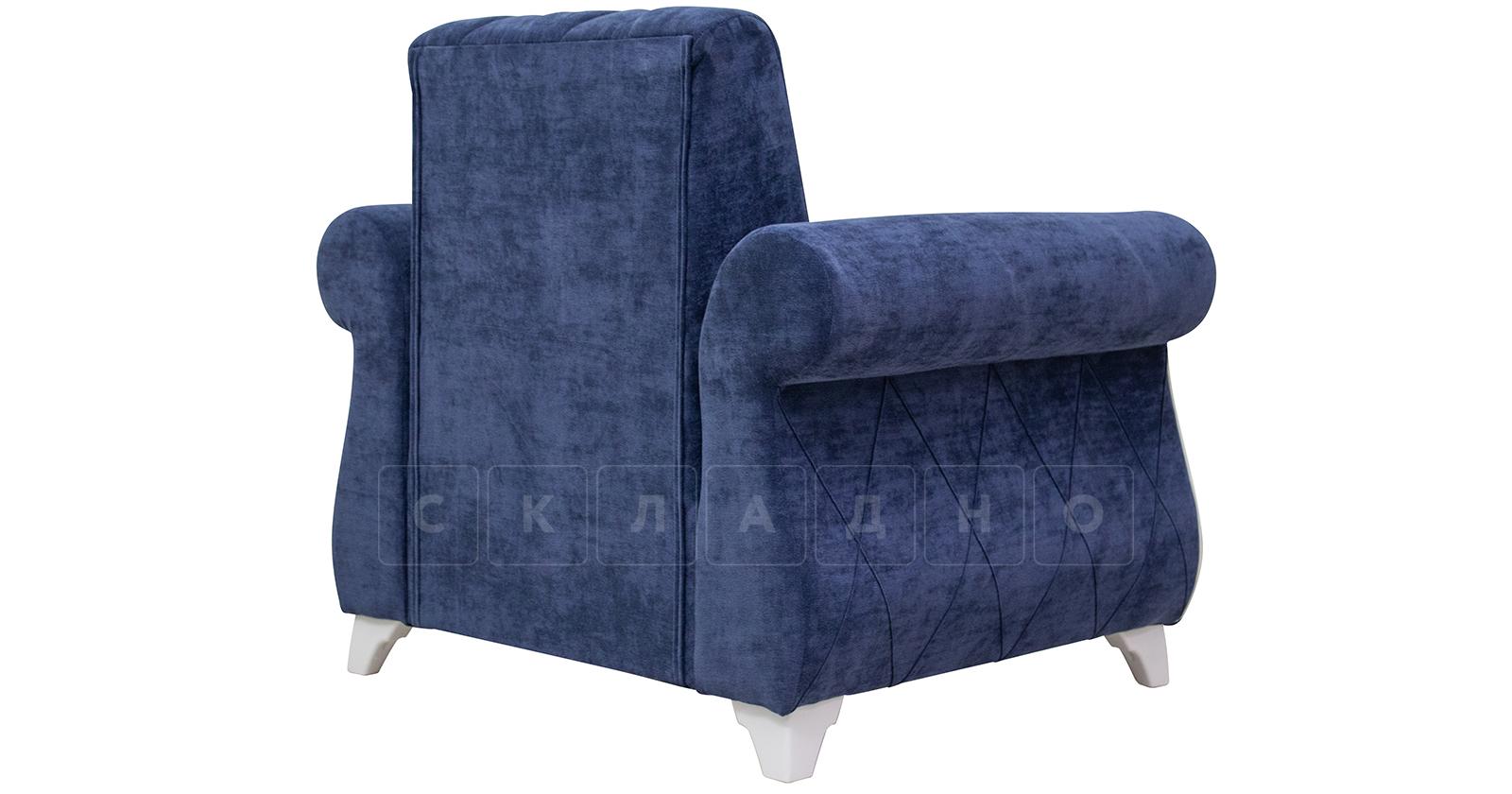 Кресло для отдыха Роза чернильный синий фото 4 | интернет-магазин Складно
