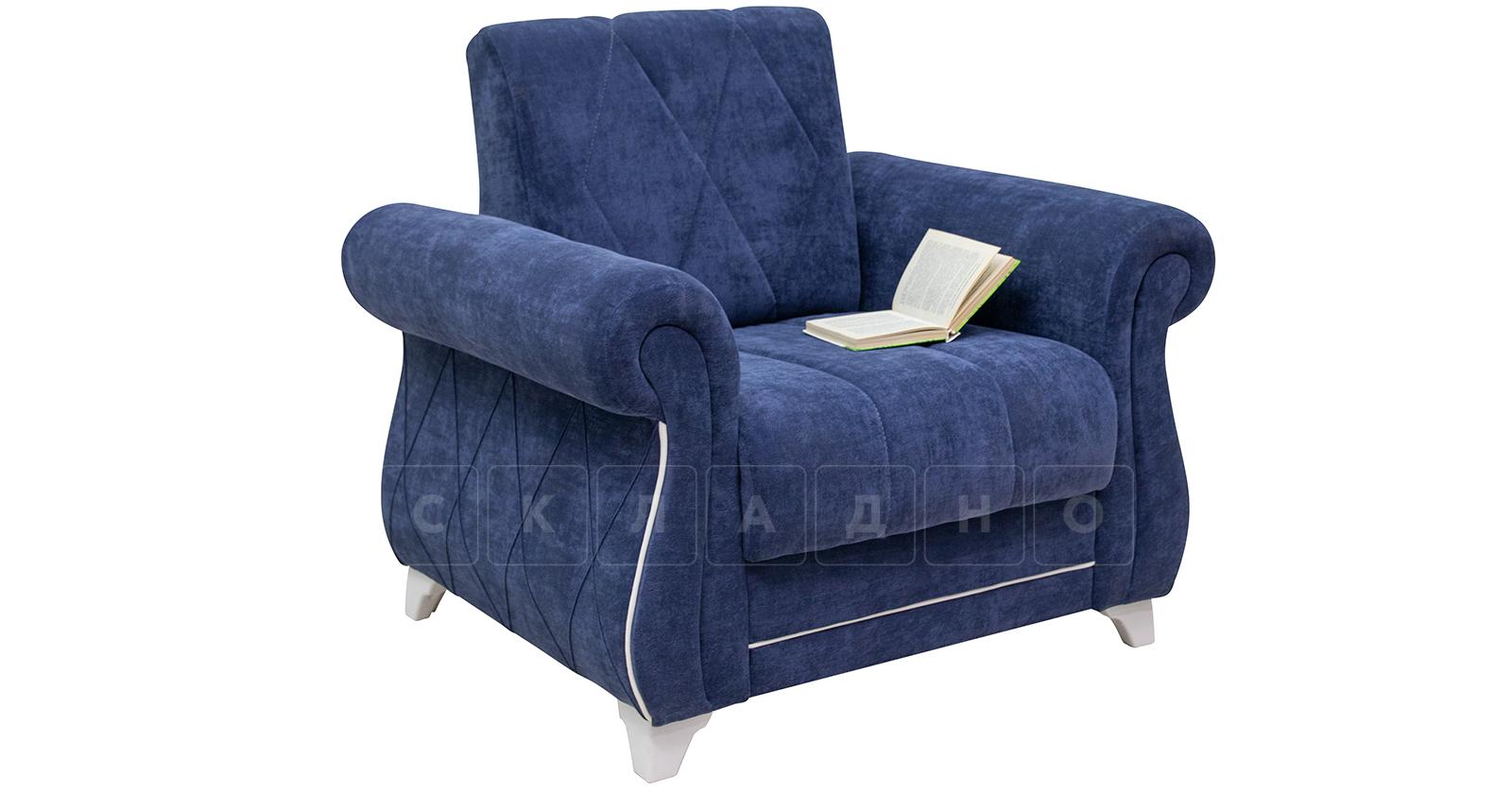 Кресло для отдыха Роза чернильный синий фото 5 | интернет-магазин Складно
