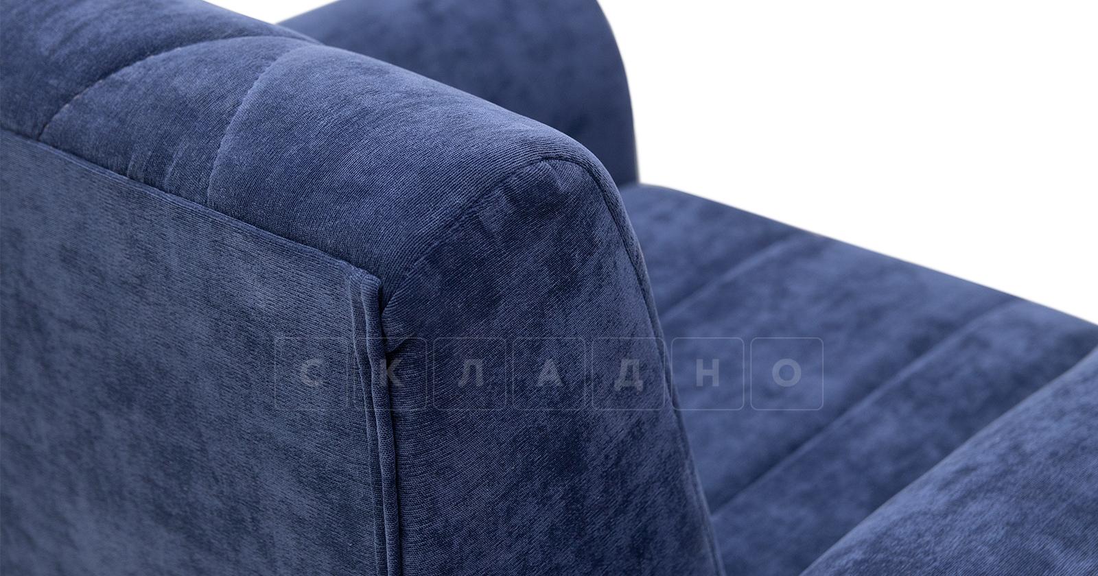 Кресло для отдыха Роза чернильный синий фото 6 | интернет-магазин Складно