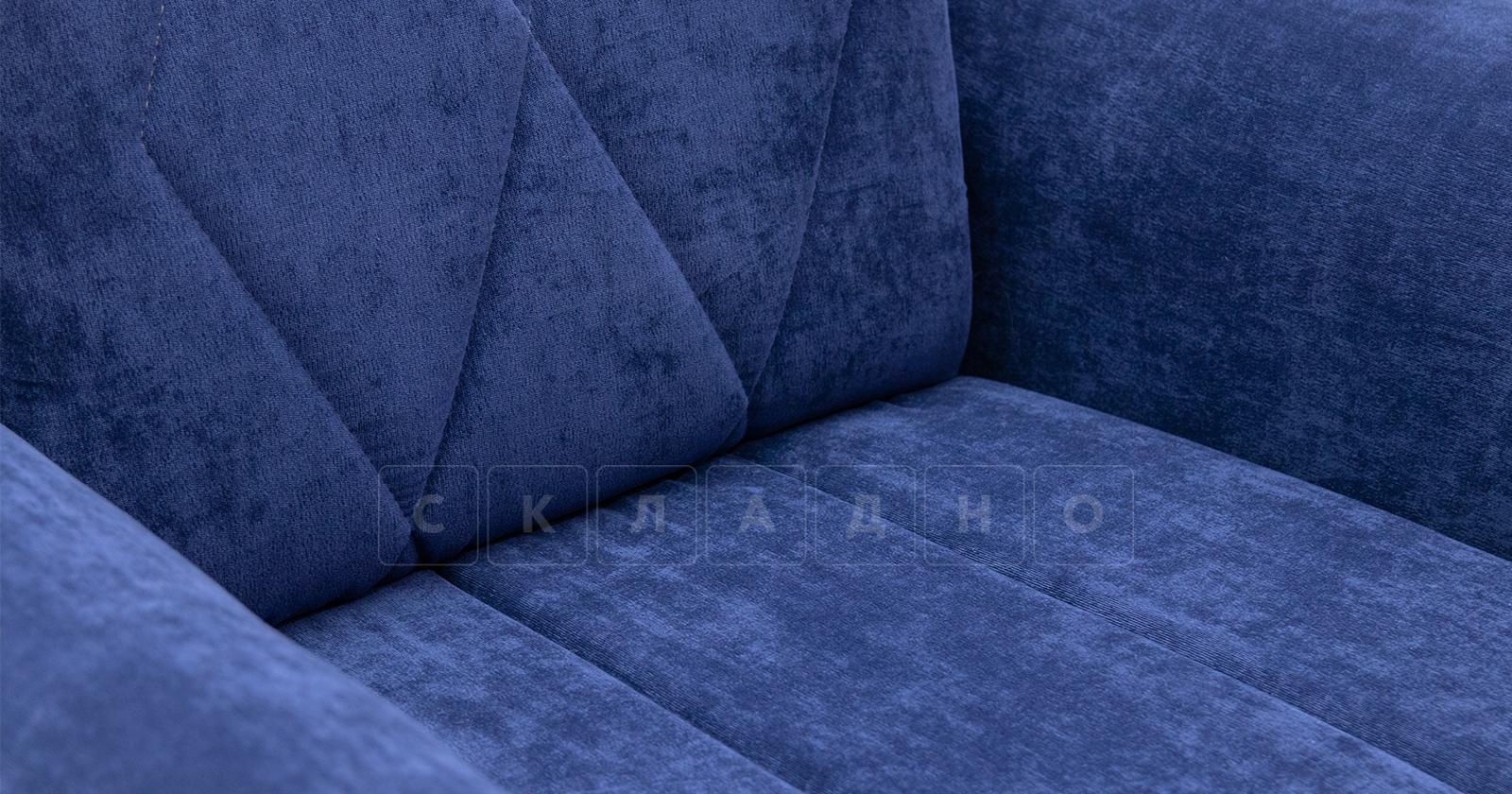 Кресло для отдыха Роза чернильный синий фото 7 | интернет-магазин Складно