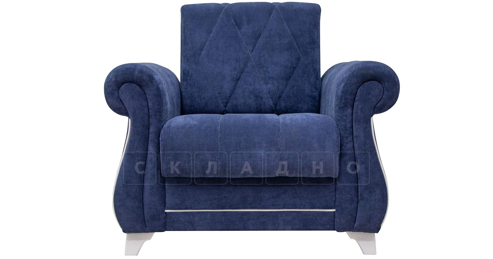 Кресло для отдыха Роза чернильный синий фото 2 | интернет-магазин Складно