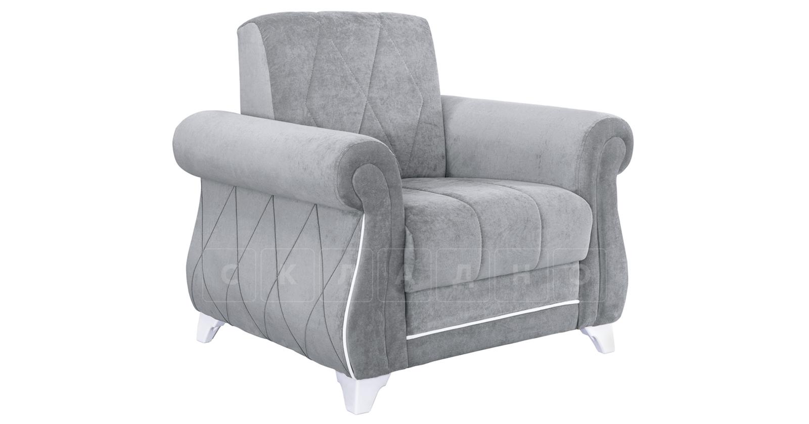 Кресло для отдыха Роза энерджи фото 1 | интернет-магазин Складно