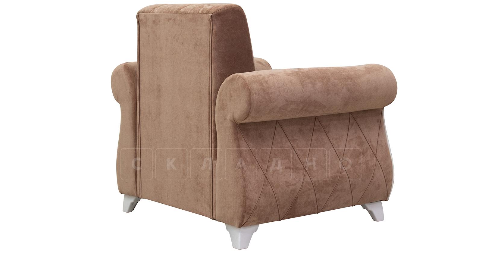 Кресло для отдыха Роза глиняный-коричневый фото 4   интернет-магазин Складно