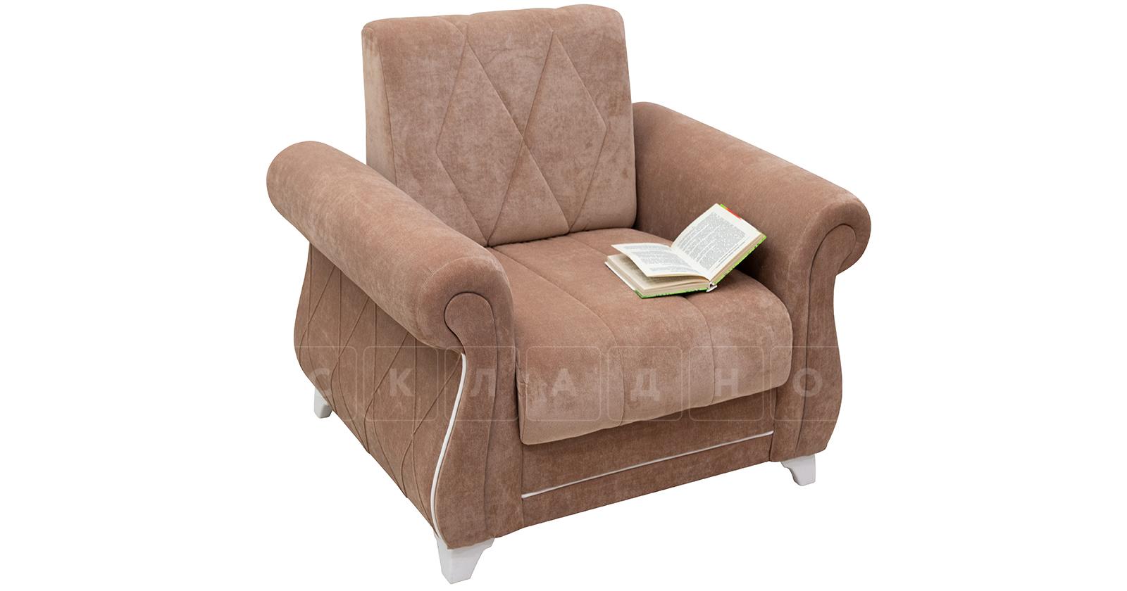 Кресло для отдыха Роза глиняный-коричневый фото 5   интернет-магазин Складно