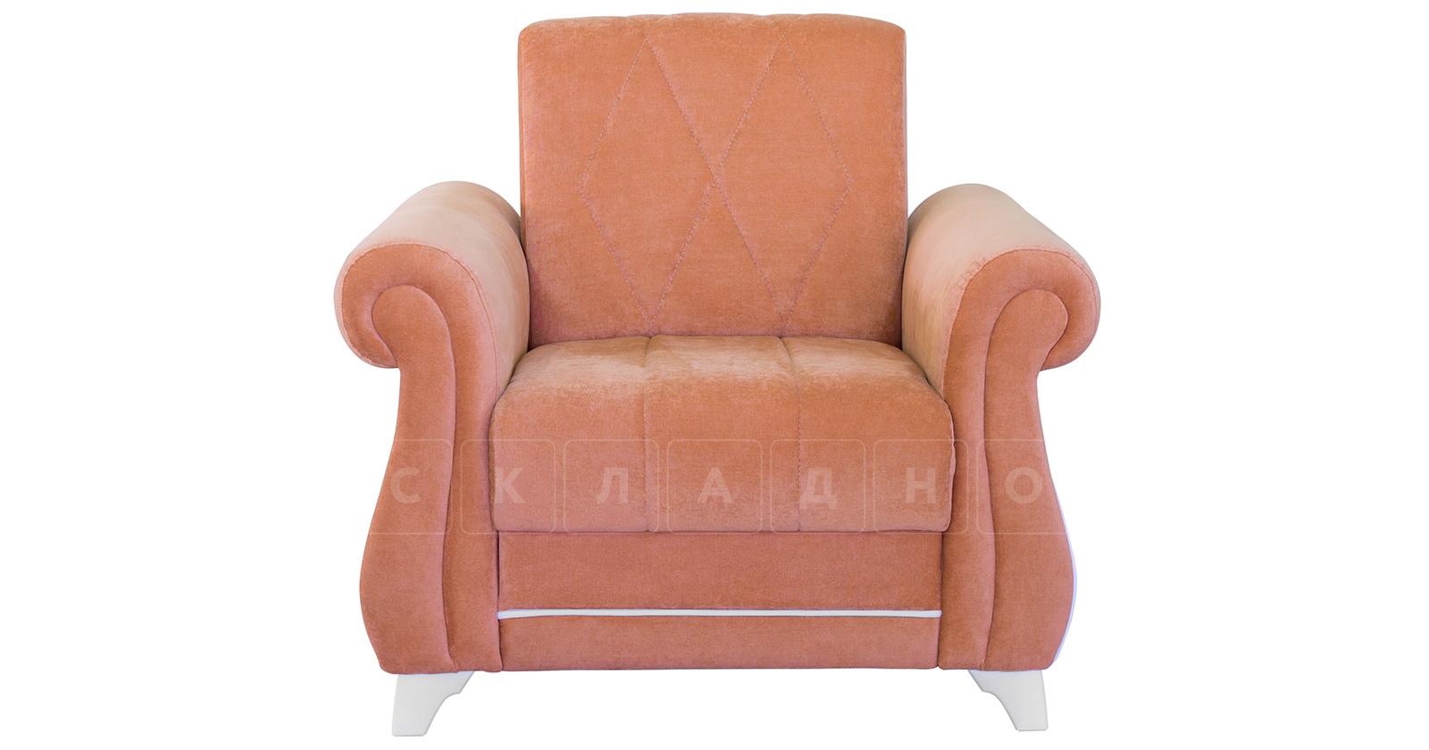 Кресло для отдыха Роза лососевый фото 2   интернет-магазин Складно