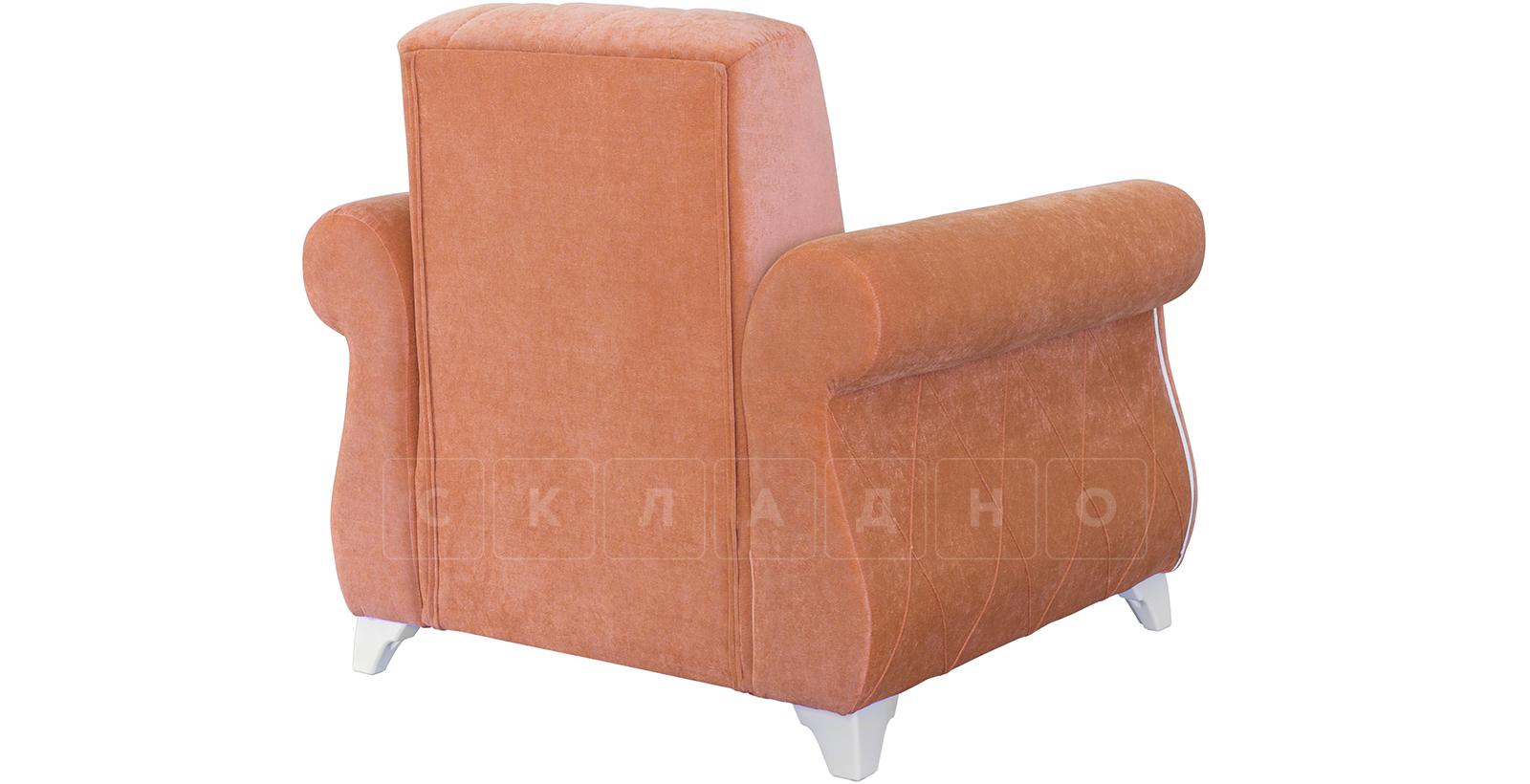 Кресло для отдыха Роза лососевый фото 3   интернет-магазин Складно