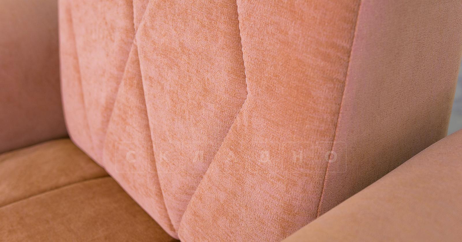 Кресло для отдыха Роза лососевый фото 4   интернет-магазин Складно