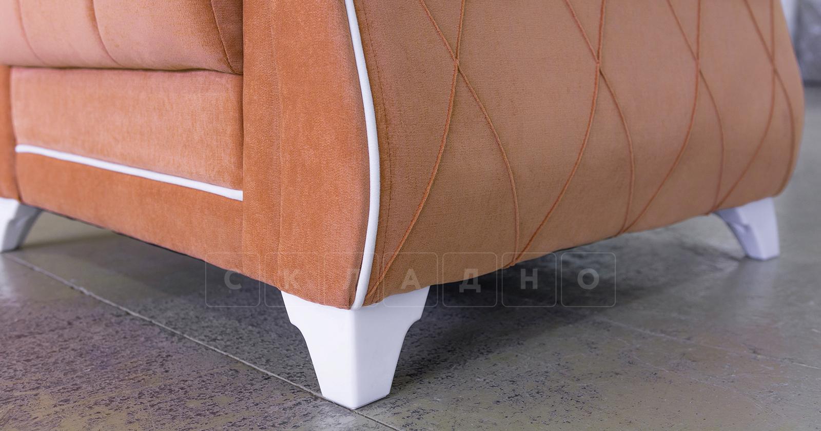 Кресло для отдыха Роза лососевый фото 6   интернет-магазин Складно